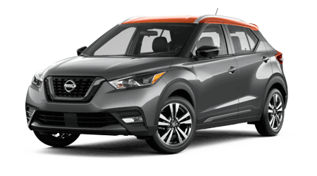 New Nissan Kicks